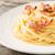 спагетти · итальянский · пасты · соль · рыбы · лист - Сток-фото © zkruger