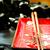 pusty · ceramiczne · chińczyk · naczyń · pałeczki · do · jedzenia · selektywne · focus - zdjęcia stock © zoryanchik