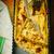 ei · cake · diner · taart · room · maaltijd - stockfoto © zoryanchik