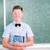 tinédzser · tart · tankönyvek · szemüveg · iskola · háttér - stock fotó © zurijeta