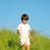 feliz · infância · verde · prado · blue · sky - foto stock © zurijeta