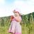 bébé · potable · lait · bouteille · enfant · fenêtre - photo stock © zurijeta